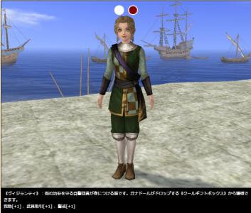 大海賊うっちー3