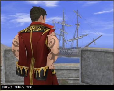 大海賊うっちー1