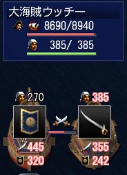 大海賊うっちー4赤