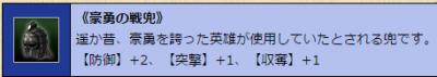 幽霊船イベ5