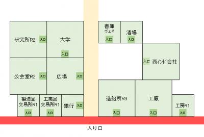 すっとこ1商会開拓街MAP6