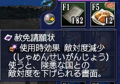マネキン8