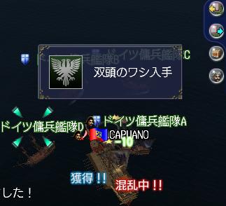 甲冑メモリアル2