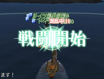 甲冑メモリアル3