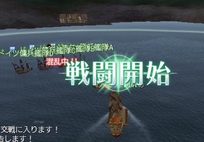 甲冑メモリアル5