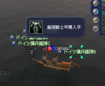 甲冑メモリアル6
