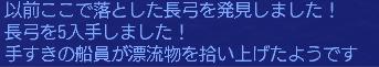 甲冑メモリアル9