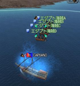 紋章メモリアル4