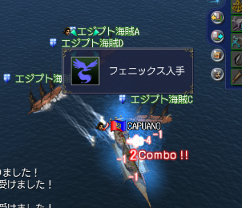 紋章メモリアル5