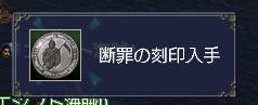 紋章メモリアル6