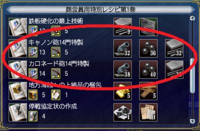 鋳造メモリアル1