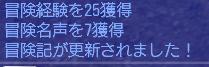 鋳造メモリアル4