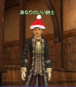 2016クリスマス先取り