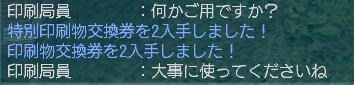 aすっとこ開拓3