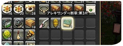 20161030_4.jpg