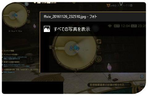 20161127_3.jpg