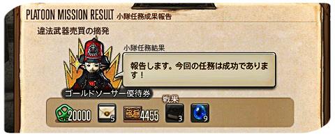 20161127_5.jpg
