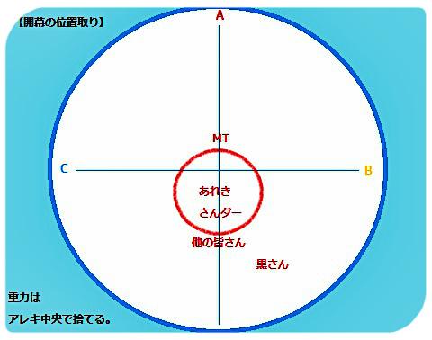20161206_3_1.jpg