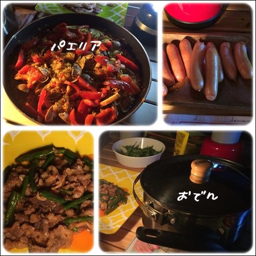 夕食20160621