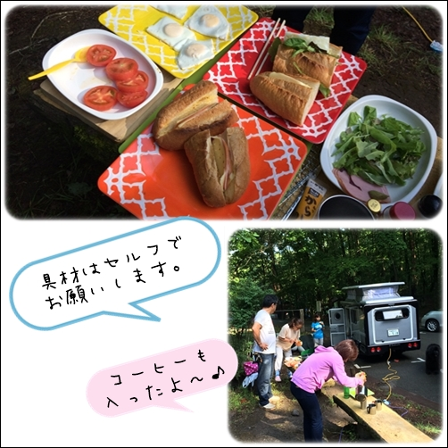 2016-08-16朝食