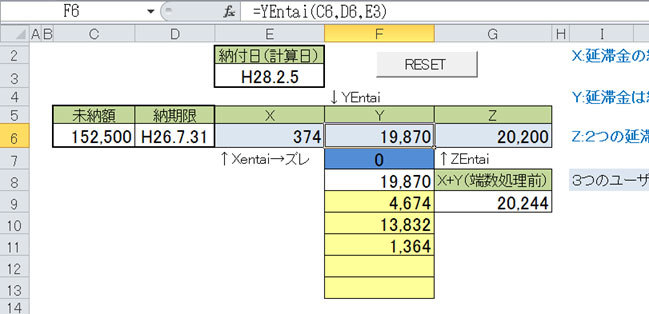ENTAI3.jpg