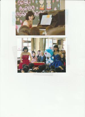 長岡保育園、長澤幼稚園_20161102_0001