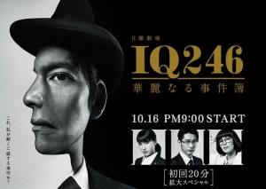 20161027-003