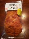 20161113_sweets.jpg