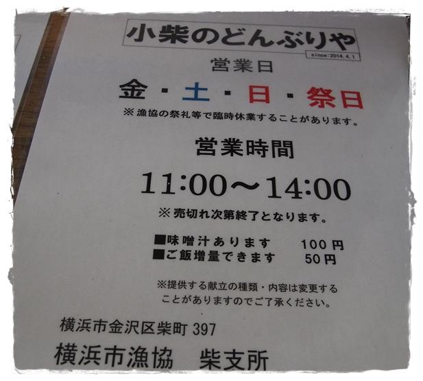 0000-11.jpg