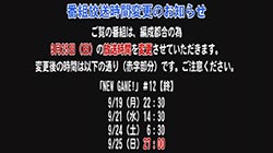 20160912n_01.jpg