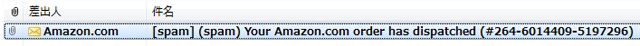 spam-Amazon.png
