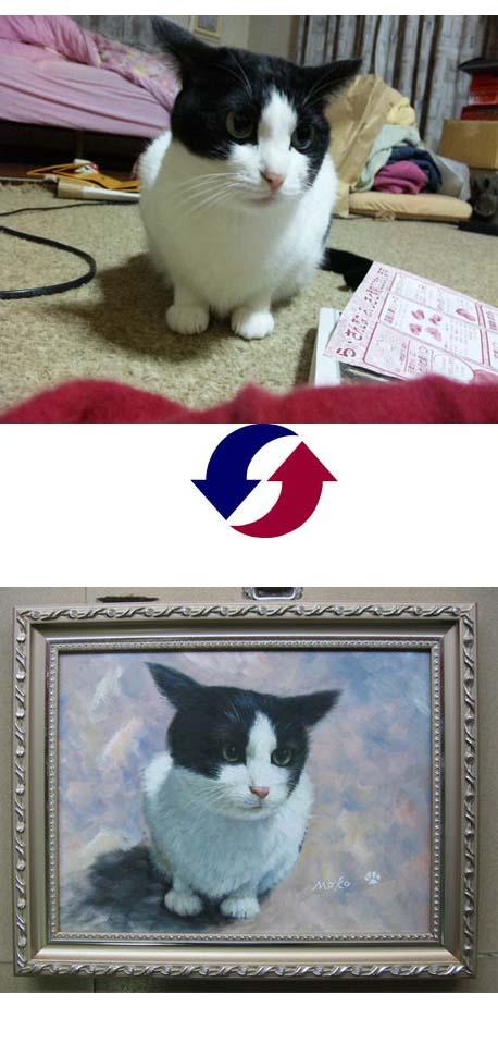 ペット 肖像画 アート名画館 2