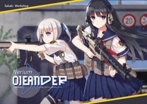 Nerium OIEANDER_日文版v1 (1)