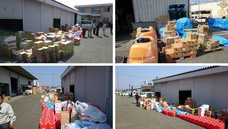 熊本地震の支援物資写真