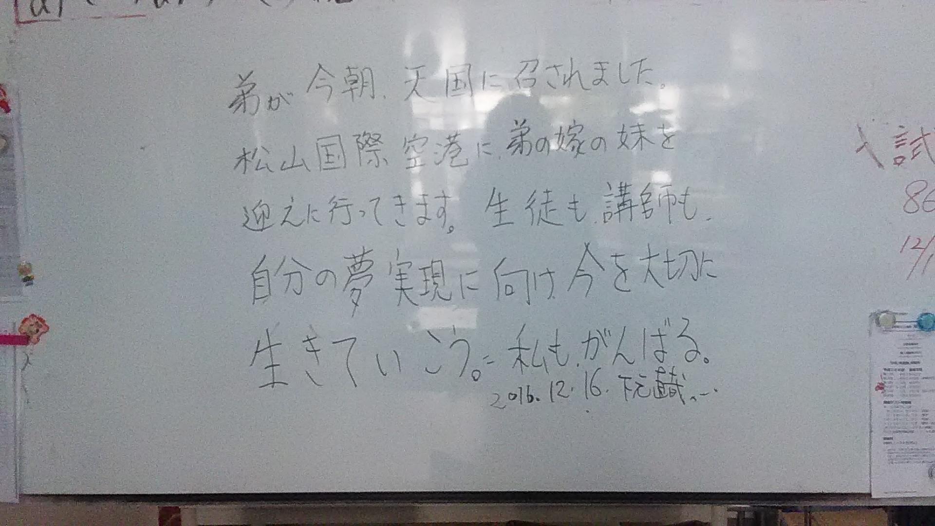 DSC_0767burogu 1221