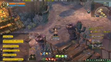 Tree Of Savior_2016831212119_4574