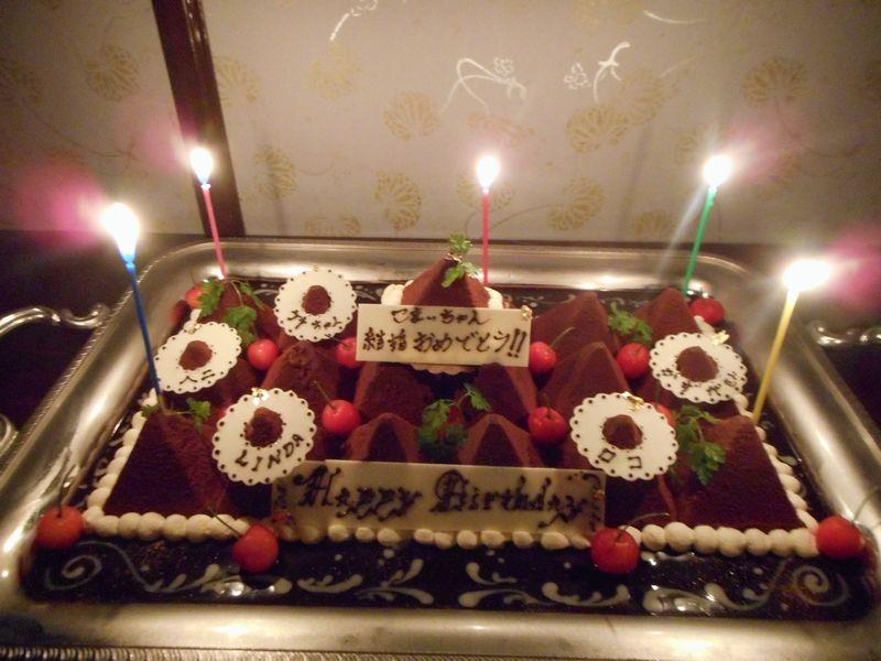 cake_20160630011037bef.jpg