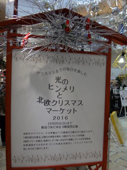 2016-12-7c.jpg