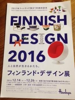 2016-12-8b.jpg