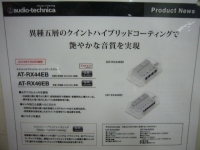 P1150132.jpg