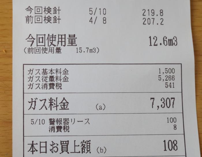 20160516_0918[1]