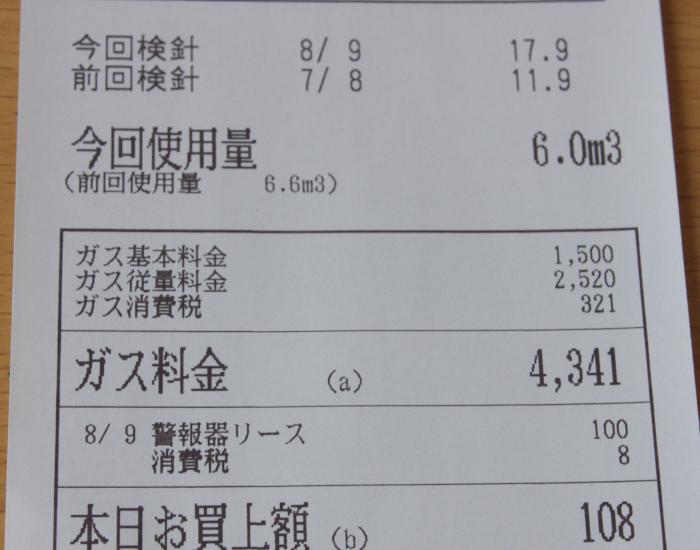 2016_08_12_11282[1]