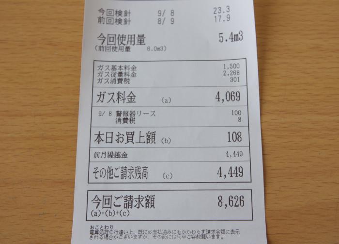 2016_09_14_11428[1]