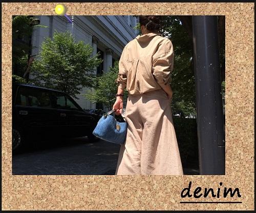 denim2fw-1