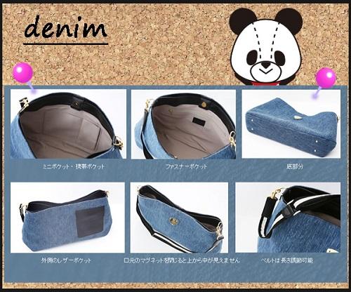 denim4fw-1