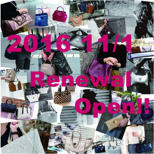 Renewal2.jpg
