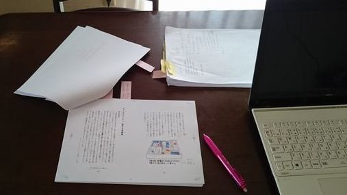 校正紙 (1)