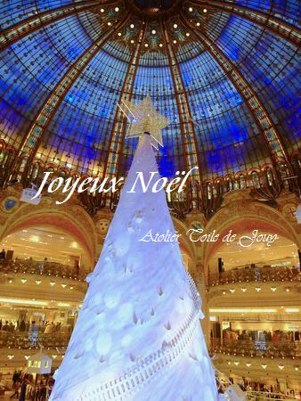 クリスマス パリ