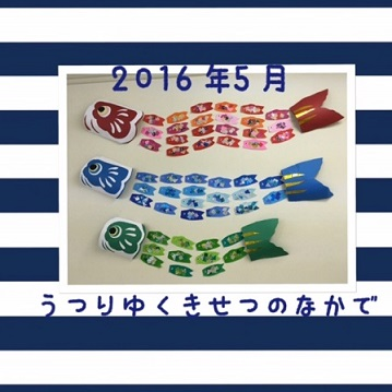 20160501k1.jpg