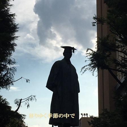 20160703w1.jpg